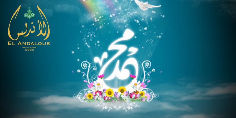 {:fr}Aïd Al Mawlid{:}{:en}Aïd Al Mawlid{:}{:ar}عيد المولد النبوي{:}